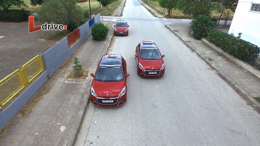 Εξετάσεις Οδήγησης εκπαιδευτικό Βίντεο